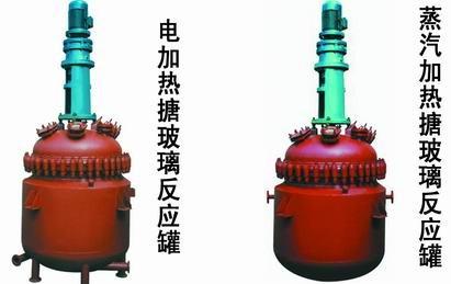 广州搪瓷电加热反应釜