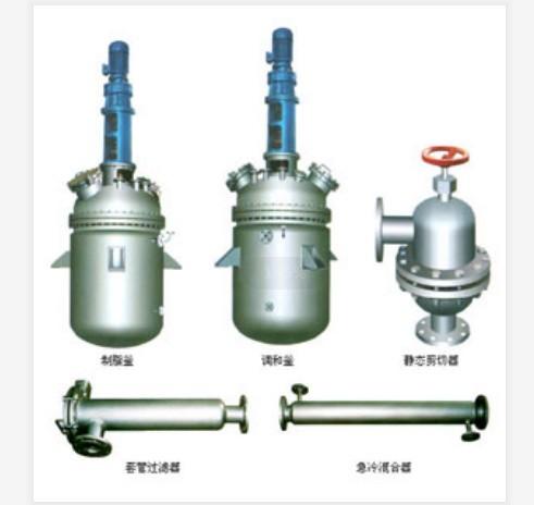 广州润滑油脂反应釜