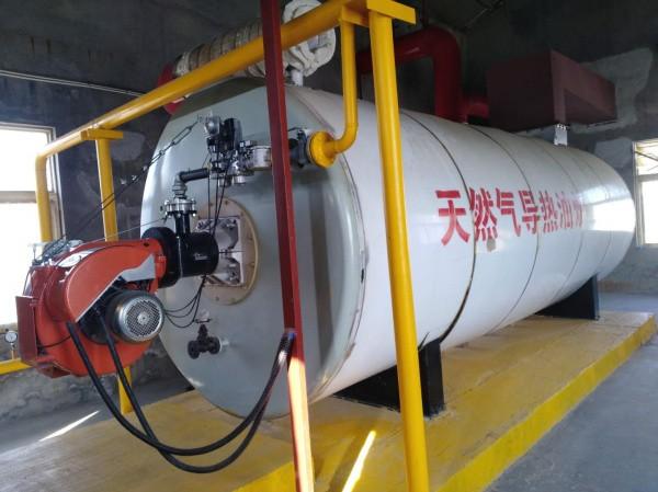 江苏燃气导热油炉